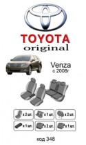 Оригинальные чехлы Toyota Venza EMC