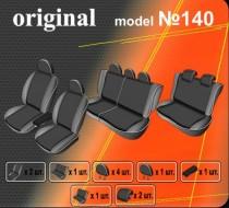 Оригинальные чехлы VW Caddy 2004-2010 7 мест EMC