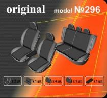 Оригинальные чехлы VW Caddy 2010- 5 мест EMC