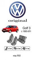 Оригинальные чехлы VW Golf 3 EMC
