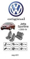 Оригинальные чехлы VW Jetta Sportline 2005-2010 EMC