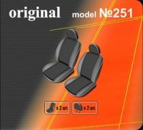 Оригинальные чехлы VW LT 46 1996-2006 1+1 EMC