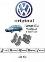 Оригинальные чехлы VW Passat B3 Variant EMC