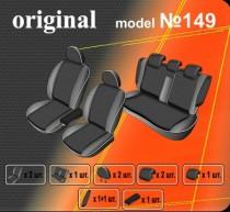 Оригинальные чехлы VW Passat B6 Sport SD 2005-2010 Recaro EMC