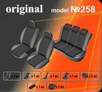 Оригинальные чехлы VW Touran 2010-2014 EMC