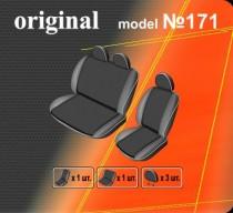 Оригинальные чехлы VW Transporter T4 1+2 EMC