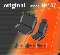 Оригинальные чехлы VW Transporter T5 1+2 2003-2009 EMC