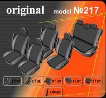 EMC Оригинальные чехлы VW T5 Multivan Starline 2009-