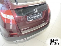 NataNiko Накладка с загибом на бампер Honda Crosstour 2012-