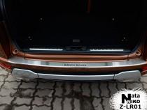 NataNiko Накладка с загибом на бампер Land Rover Range Rover Evoque