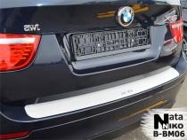NataNiko Накладка на задний бампер BMW X6 (E71)