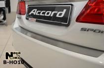 NataNiko Накладка на задний бампер Honda Accord IX 2013-