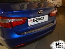 NataNiko Накладка на задний бампер Kia Rio III 4D 2011-2014