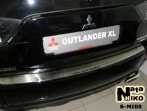 NataNiko Накладка на задний бампер Mitsubishi Outlander XL