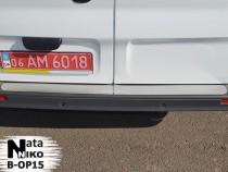 NataNiko Накладка на задний бампер Opel Vivaro