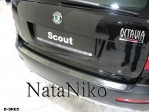 NataNiko Накладка на задний бампер Skoda Octavia A5 Combi 2004-2008