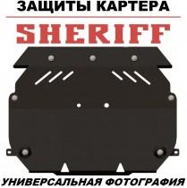 Sheriff Защита двигателя и КПП Renault Clio 2009-