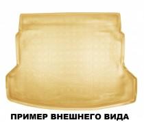 Коврик в багажник Mitsubishi Galant 2003-2010 бежевый Nor-Plast