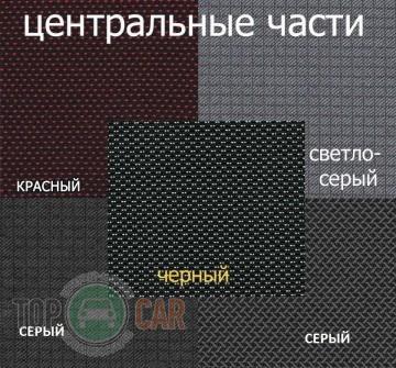 Prestige Авточехлы ГАЗ 3110