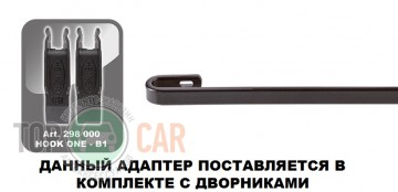 """ALCA Щетка стеклоочистителя бескаркасная SUPER FLAT 26""""/650мм"""