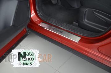 NataNiko Premium Накладки на пороги Mazda CX-5 2017-