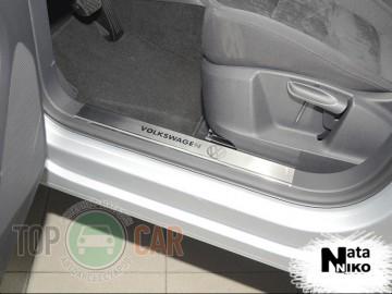 NataNiko Накладки на внутренние пороги VW TIGUAN I 2007-2015