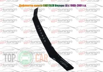 Vip Tuning Дефлектор капота Chrysler Voyager III 1995-2001