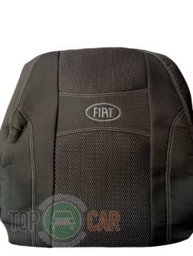 Nika-Avto ќригинальные чехлы Fiat Fiorino/Qubo 2008-2021 передние 1+1