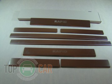 Накладки на пороги стальные SKODA RAPID 2013-