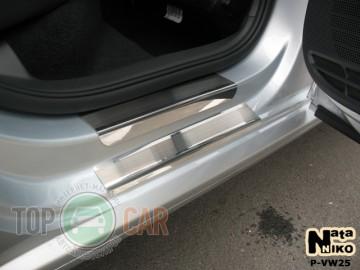 Накладки на пороги стальные VW POLO V 4D/5D 2009-