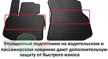 Stingray  Коврики резиновые Audi A3 12-/Seat Leon 12-/Skoda Octavia A7 13-/VW Golf VII 13-  передние