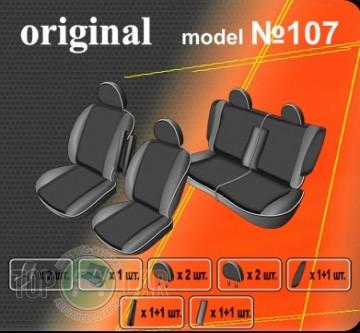 Модельные оригинальные чехлы Chevrolet Tacuma