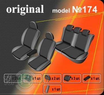 Оригинальные чехлы Seat Altea XL