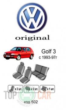 Оригинальные чехлы VW Golf 3