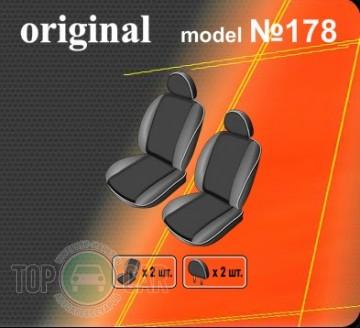 Оригинальные чехлы VW Transporter T4 1+1