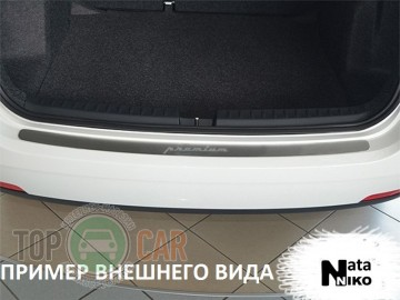 Накладка на задний бампер Ford Mondeo III 4D/5D 2000-2007