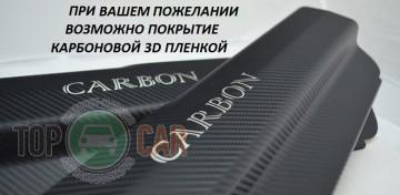 NataNiko Накладка на задний бампер Skoda Octavia A7 2013-