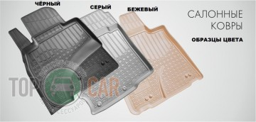 Nor-Plast Коврики резиновые Skoda SuperB 2008-2015 СЕРЫЕ